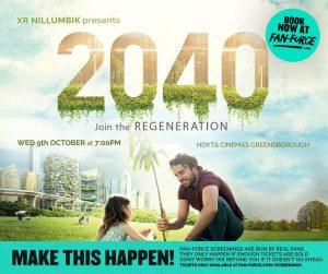 2040, Join the Regeneration (film) @ Hoyts | Greensborough | Victoria | Australia