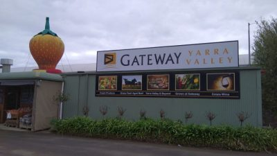 Yarra Valley Gateway Estate